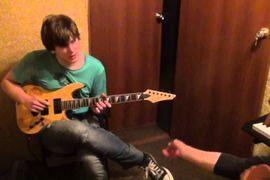 Уроки Гитары, Центр Искусств №1 Артис