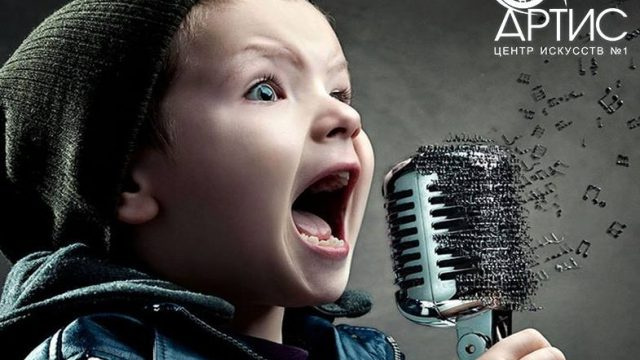 Хотите научиться петь?