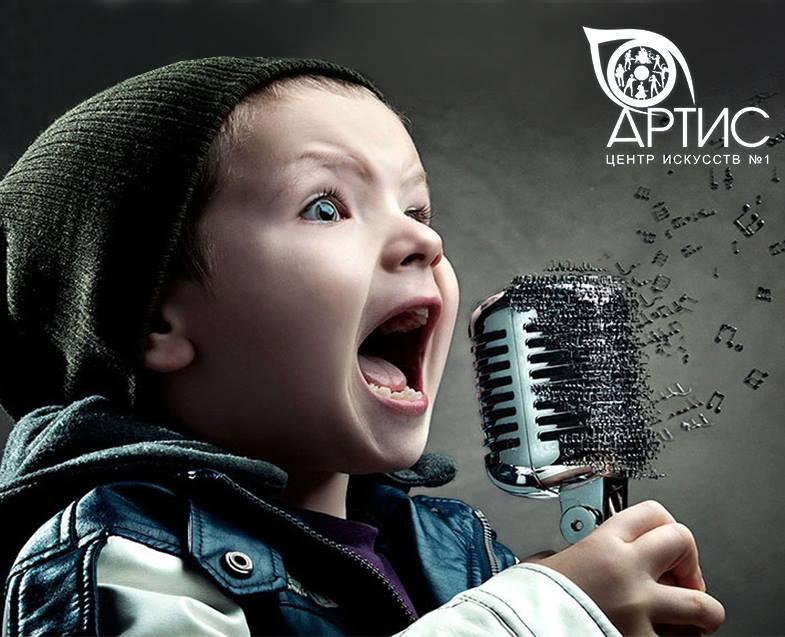 Хотите научиться петь в Артис?