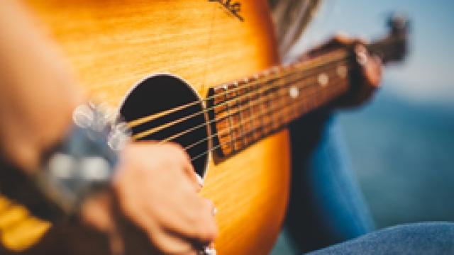 Гитара — самый распространенный инструмент