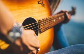 Гитара - самый распространенный инструмент