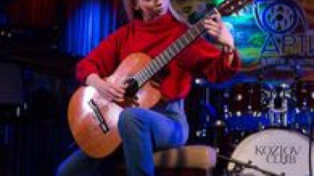 Центр искусств Артис — обучаем игре на гитаре