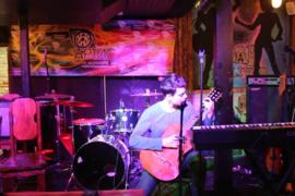 Концерт центра Артис, уроки на гитаре, Илья Доган