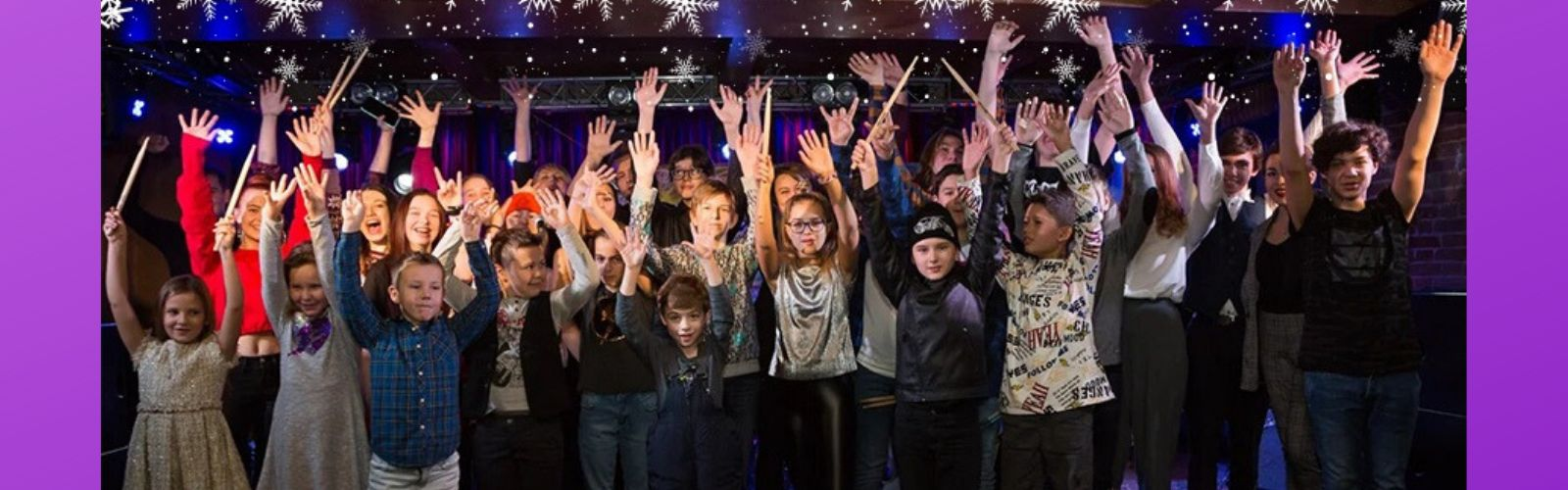 Артис школа музыки ученики